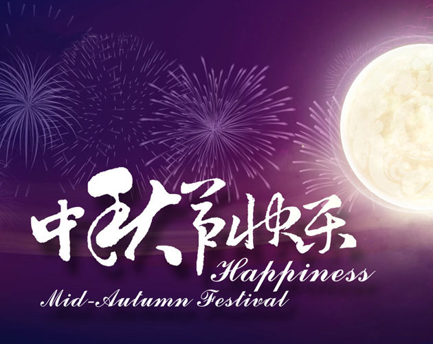 2016 Mid-Autumn Festival Happy Holiday Arrangement